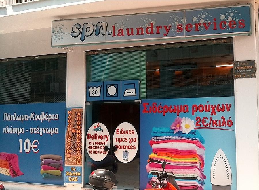 7527a1382e13 ... χώρων Αθήνα κέντρο