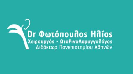 Ηλίας Φωτόπουλος, Ωτορινολαρυγγολόγος Γλυφάδα