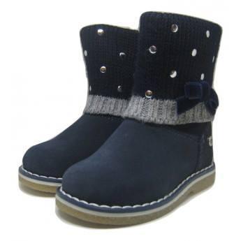 87df1d363f0 Παιδικά παπούτσια Βόρεια Προάστια, παιδικά παπούτσια Νέα Ιωνία, Παιδικά  παπούτσια Νέα Φιλαδέλφεια, Βρεφικά ...