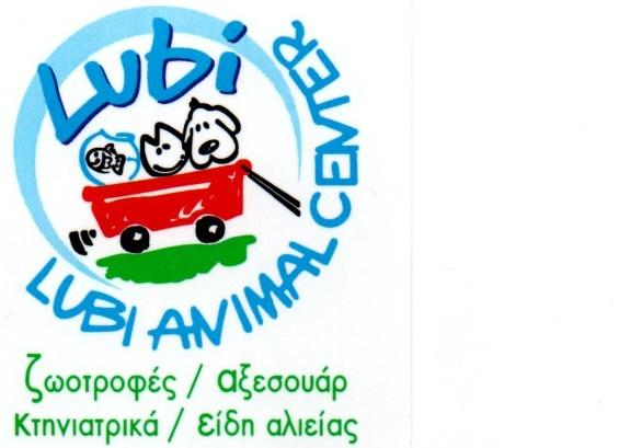 Lubi animal center, Pet shop Άνω Λιόσια