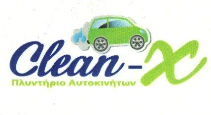 Clean-X Πλυντήριο Αυτοκινήτων car wash Γαλάτσι