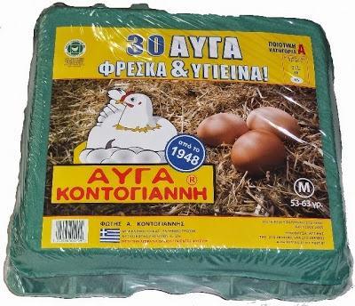 Συσκευασία - 30 Φρέσκα και Υγιεινά Αβγά