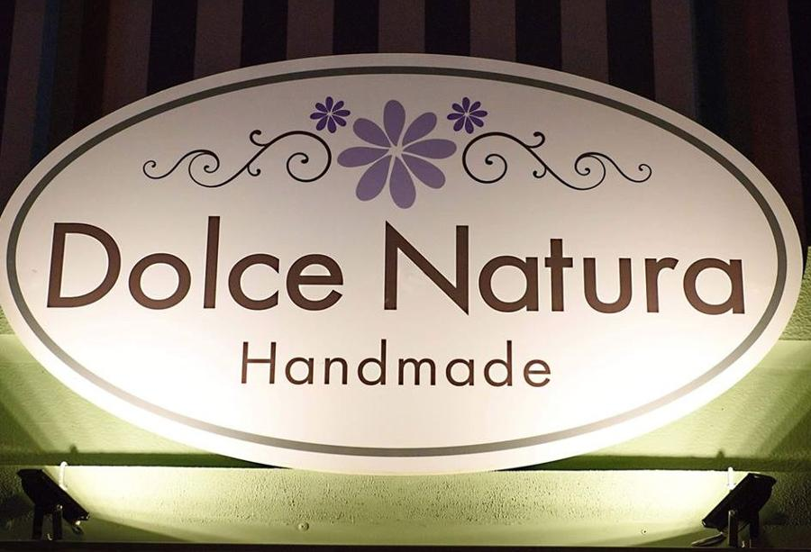 Dolce Natura, Φυτικά καλλυντικά Καλύβια