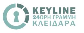 KEYLINE Κλειδαράς Μαρούσι 694 958 2737