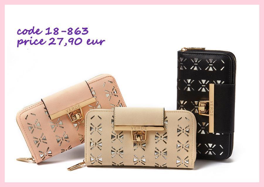 Γυναικεία Πορτοφόλια, code 18-863, price 27.90€