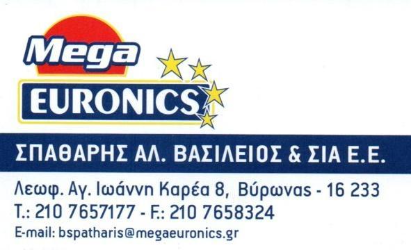 Euronics | Σπαθάρης, Ηλεκτρικές συσκευές Βύρωνας