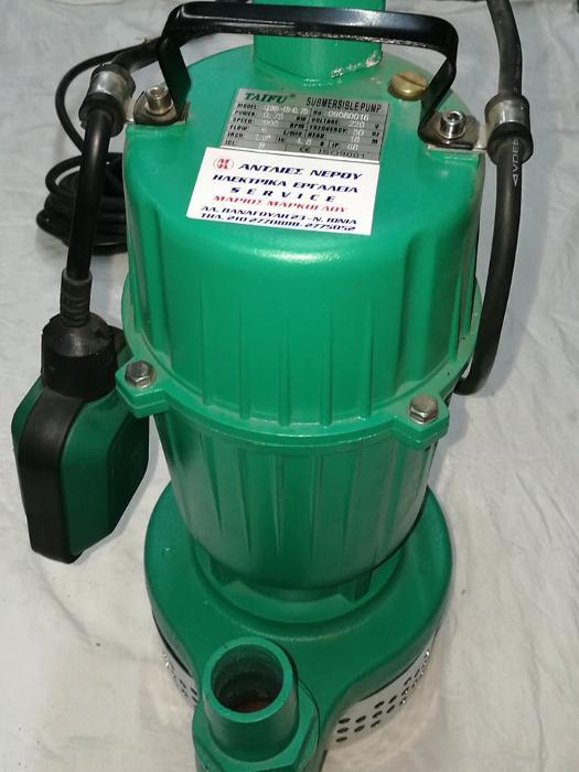 Αντλια υποβρυχια 220 volt TAIFU