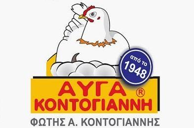 Κοντογιάννης, Φρέσκα αβγά Βόρεια Προάστια