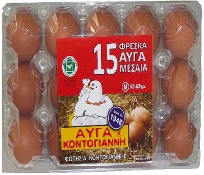 Συσκευασία 15 φρέσκα αυγά μεσαία