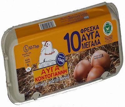 Συσκευασία 10 φρέσκα αυγά μεσαία
