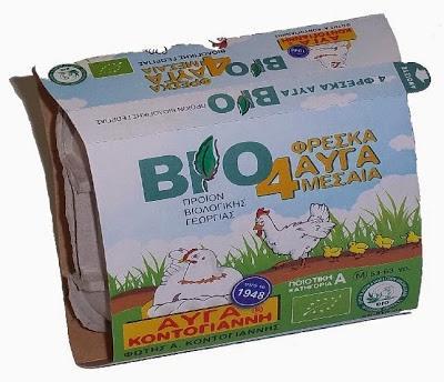 Συσκευασία 4 φρέσκα αυγά μεσαία βιολογικά