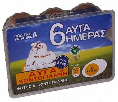 Συσκευασία 6 αυγά ημέρας