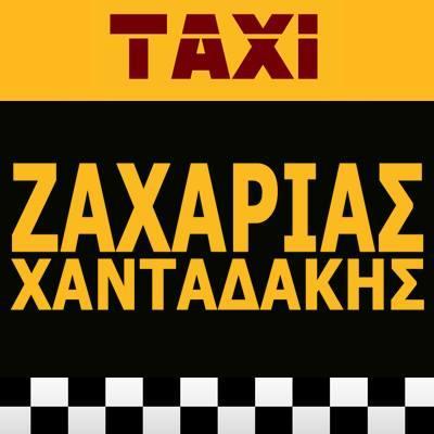 Ζαχαρίας Χανταδάκης