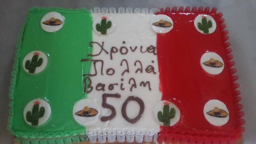 Τούρτες γενεθλίων Κερατέα, τούρτες Κερατέα, ζαχαροπλαστείο Κερατέα, ζαχαροπλαστεία Κερατέα, τούρτες γενεθλίων Μεσόγεια, τούρτες Μεσόγεια