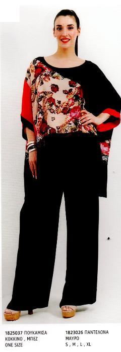 dfc49092d59e ... καλοκαιρινά Φορέματα Κερατέα · Γυναικεία ρούχα Λαύριο, Μεγάλα μεγέθη  ρούχων Λαύριο, καλοκαιρινά Φορέματα Λαύριο · Γυναικεία παντελόνια ...