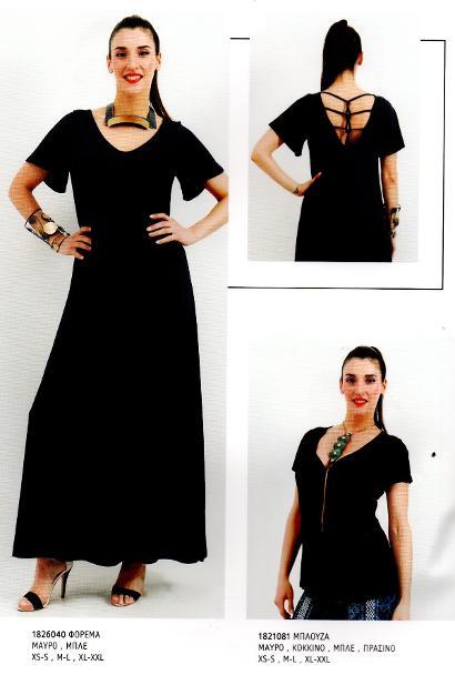 a98141b546a1 ... Γυναικεία παντελόνια Κερατέα, Αμπιγιέ ρούχα Κερατέα, Βραδινά ρούχα  Κερατέα