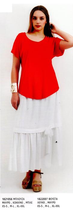 6110762f4ed4 Γυναικεία παντελόνια Λαύριο, Αμπιγιέ ρούχα Λαύριο, Βραδινά ρούχα Λαύριο ...