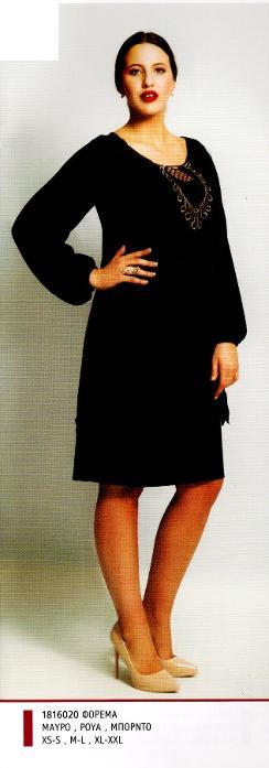0cbcd732b477 ... Γυναικεία παντελόνια Καλύβια, Αμπιγιέ ρούχα Καλύβια, Βραδινά ρούχα  Καλύβια · Γυναικεία ρούχα Κερατέα ...