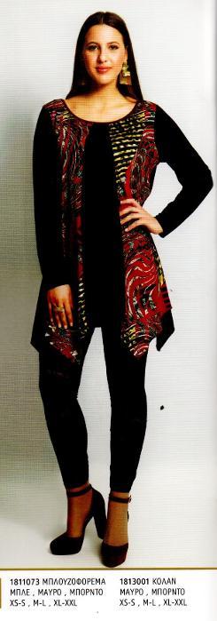 6d4640e7538b ... Γυναικεία ρούχα Κερατέα, Μεγάλα μεγέθη ρούχων Κερατέα, καλοκαιρινά  Φορέματα Κερατέα ...