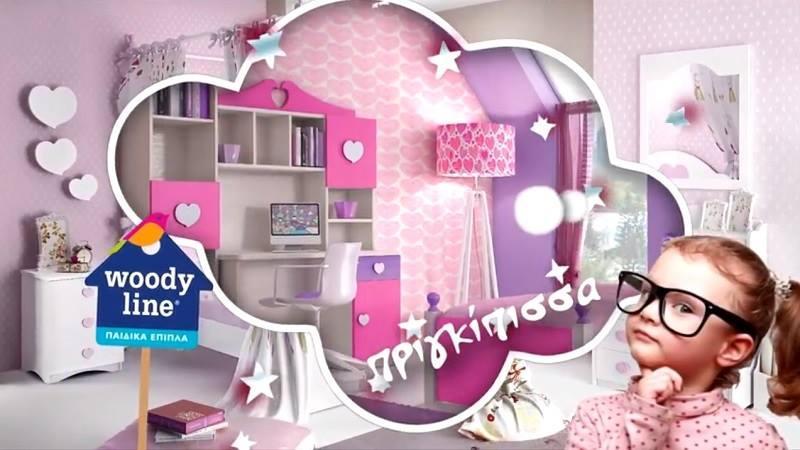 Παιδικό δωμάτιο Βύρωνας, Έπιπλα εξωτερικού χώρου Βύρωνας, Φωτιστικά Βύρωνας, Παιχνίδια Βύρωνας, Lorena Canais προϊόντα Βύρωνας