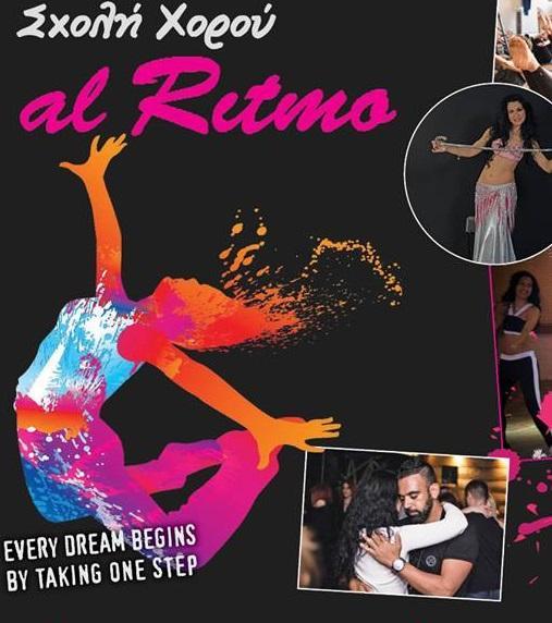 f7b27551cc0 Σχολή χορού Αγία Μαρίνα Κορωπίου σε Κορωπί - Γενικά | Σχολές Χορού ...