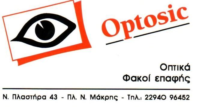 0ccb7297dc Optosic