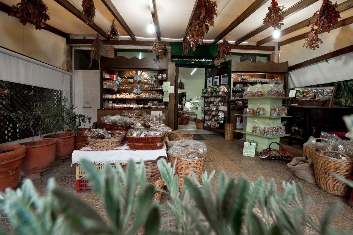 Βιολογικά προϊόντα Βύρωνας, παραδοσιακά προϊόντα Βύρωνας, κατσικίσιο γάλα Βύρωνας, γραβιέρα Κρήτης Βύρωνας, τσικουδιά Κρήτης Βύρωνας, βότανα Βύρωνας, χύμα όσπρια Βύρωνας