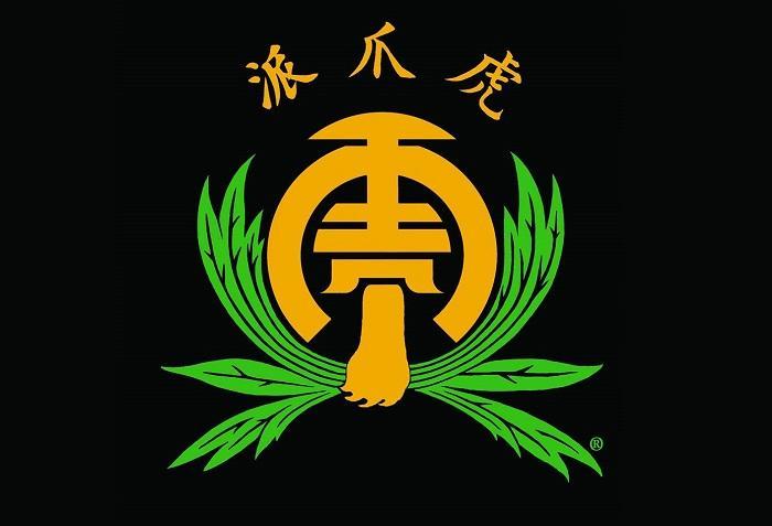 Αθλητικός Σύλλογος Kung Fu - Fu Jow Pai Χαλανδρίου / Ψυχικού