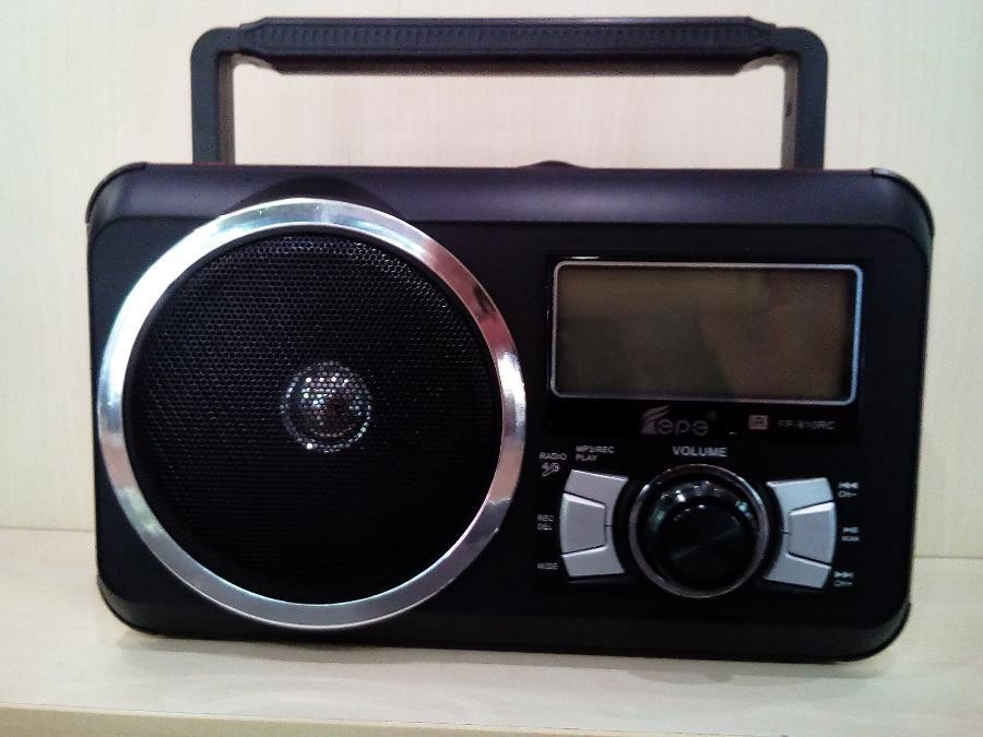 Ψηφιακο ραδιοφωνο Παγκρατι Μπαταριας ρευματος Θυρα usb καρτα sd με κοντρολ