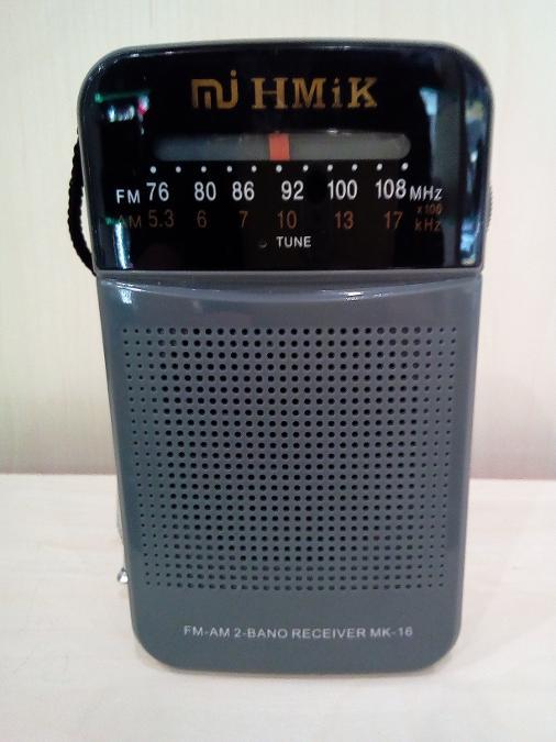 Ραδιοφωνο μπαταριας Παγκρατι-Υποδοχη ακουστικων