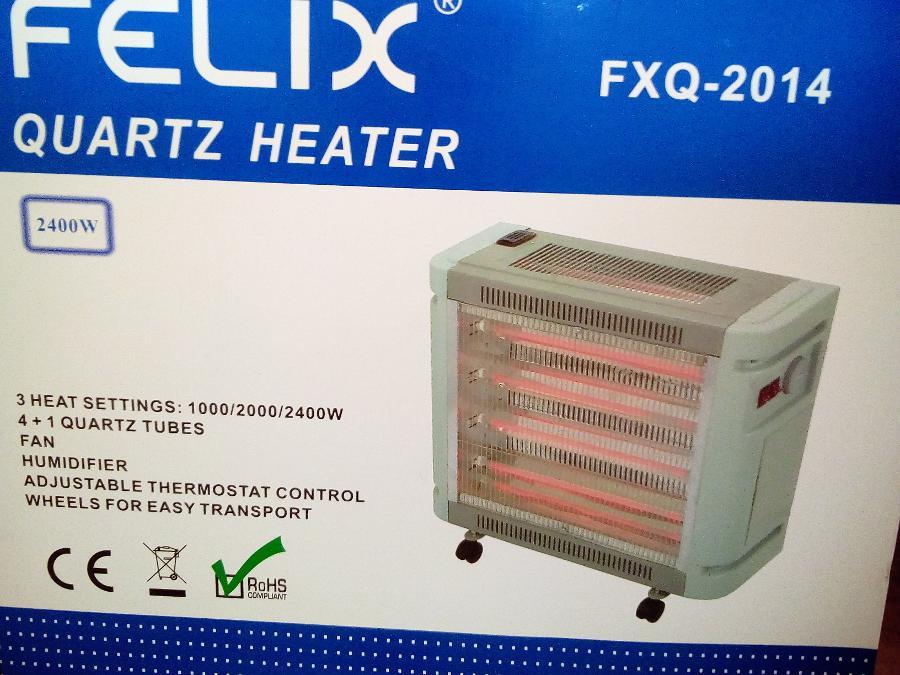 Θερμαστρα χαλαζια 2400w Παγκρατι 4+1 λαμπες ρυθμιζομενος θερμοστατης 2 χρονια εγγυηση