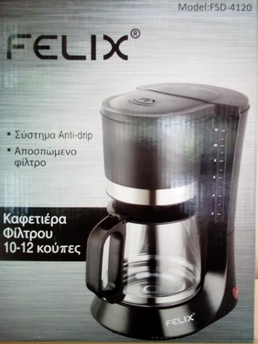 Καφετιερα γαλλικου 10-12 κουπες  Παγκρατι 2 χρονια εγγυηση
