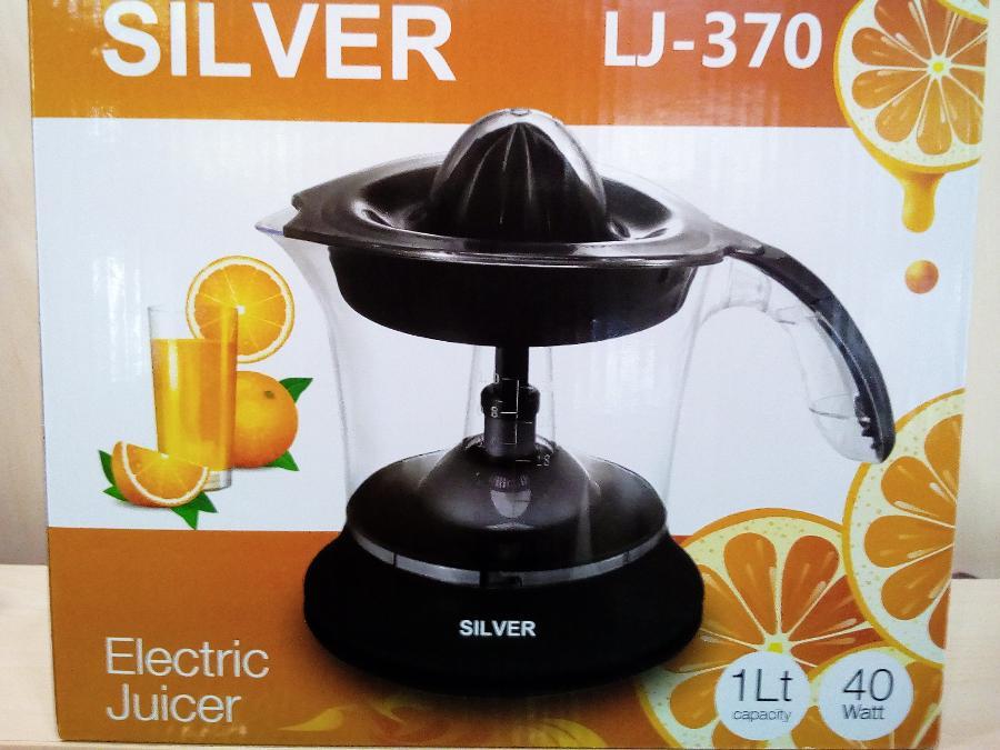 Ηλεκτρικος στιφτης για πορτοκαλια και λεμονια Παγκρατι 1 λιτρο 40 w 2 χρονια εγγυηση