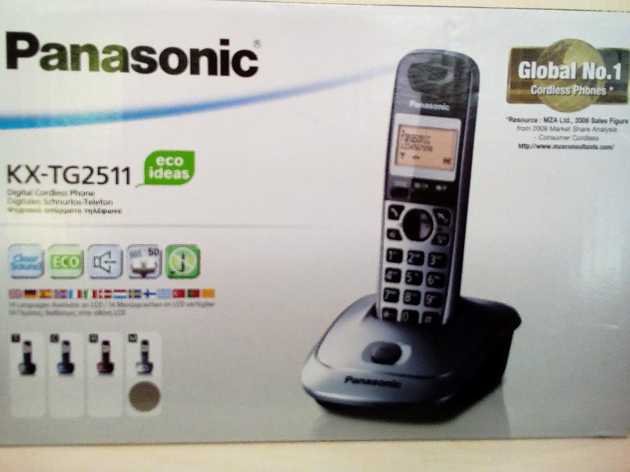 Ασυρματο τηλεφωνο Panasonic Παγκρατι 2 χρονια εγγυηση