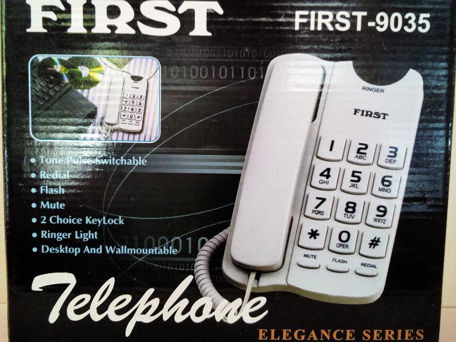 Σταθερο τηλεφωνο Παγκρατι μεγαλοι αριθμοι 2 χρονια εγγυηση