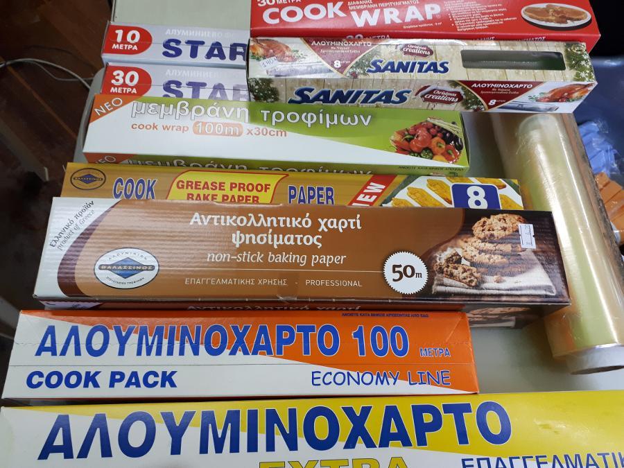 Αλουμινοχαρτα, Μεμβρανες Τροφιμων   Αντικολλητικα χαρτια
