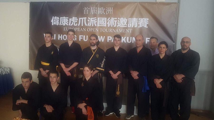 Συμμετοχή της σχολής μας στο 2ο Πρωτάθλημα , αφιερωμένο στον Grand Master Wai Hong Ng .