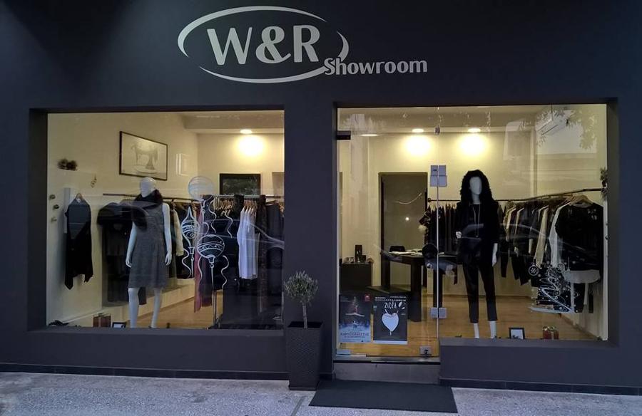 Κατάστημα γυναικείων ρούχων Παλαιό Φάληρο, Γυναικεία ρούχα Παλαιό Φάληρο, Κατάστημα γυναικείων ρούχων Παλαιό Φάληρο