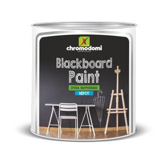 Χρώμα Μαυροπίνακα Παλαιό Φάληρο, Χρώματα κιμωλίας Παλαιό Φάληρο