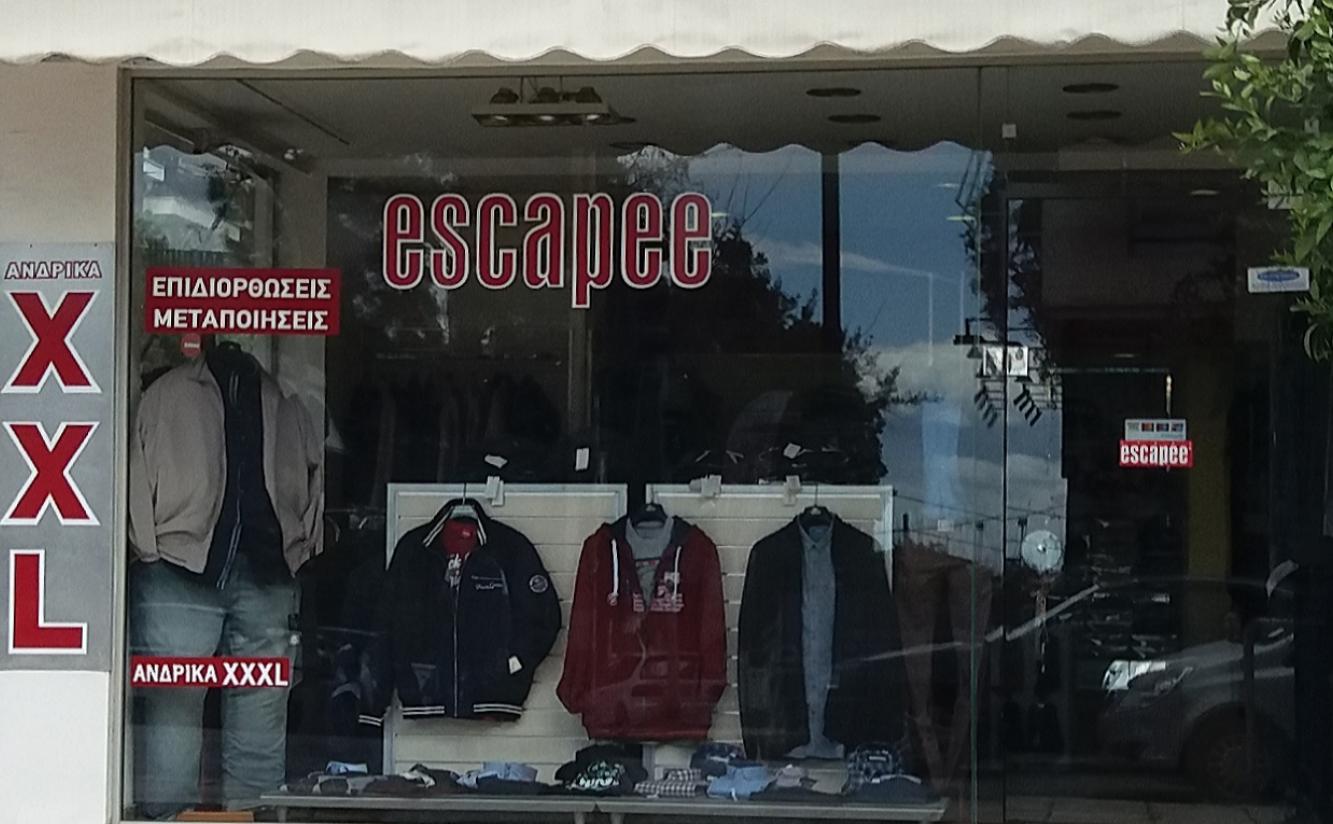 5d10de36cc1e Ανδρικά Ρούχα Υπερμεγέθη Αργυρούπολη