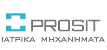 Prosit | Αναπνευστικά είδη Βόρεια Προάστια