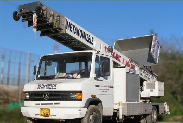 Μεταφορές με ανυψωτικό μηχάνημα Γλυφάδα