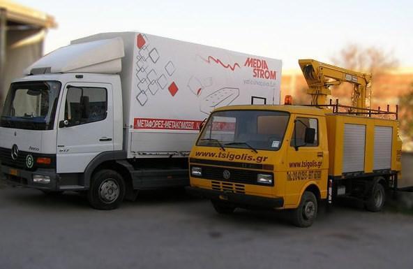 Μετακομίσεις με ανυψωτικό μηχάνημα Κερατσίνι, Χαϊδάρι, Δραπετσώνα