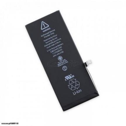 Αντικατάσταση μπαταρίας iPhone 6S/6S+