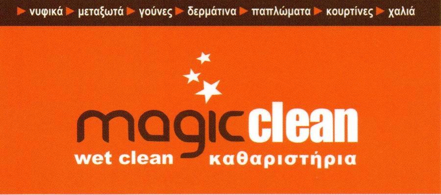 591890f323f5 Magic Clean
