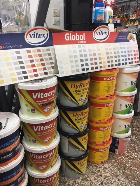 Χρώματα κιμωλίας Ίλιον, Χρώματα Βερνίκια Ίλιον, Χρωματοπωλεία Ίλιον, Spray flame για γκράφιτι Ίλιον, Αντικλείδια, αντικατάσταση κλειδαριάς Ίλιον