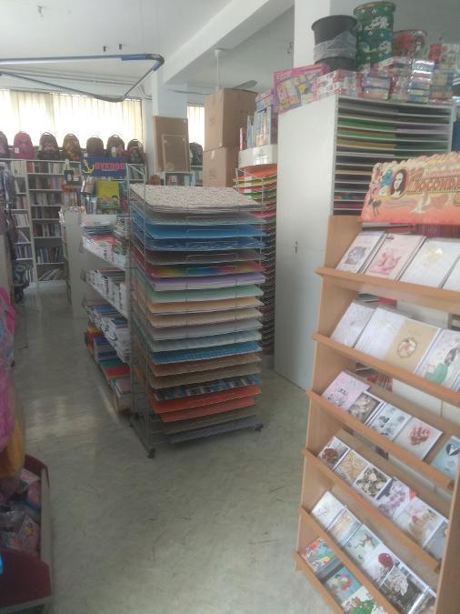 Βιβλιοπωλεία Χαϊδαρι