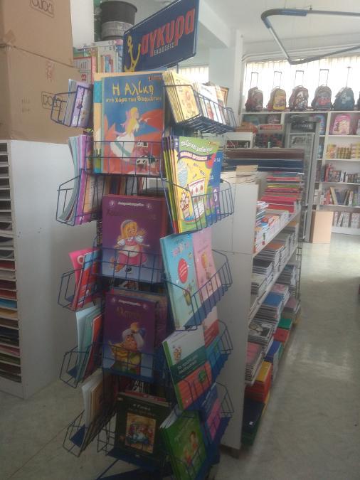 Παιδικά βιβλία Χαϊδάρι, Παραμύθια Χαϊδάρι
