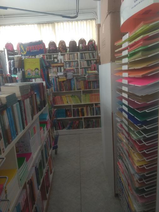 Βιβλιοπωλείο Χαϊδάρι, Σχολικά είδη Χαϊδάρι