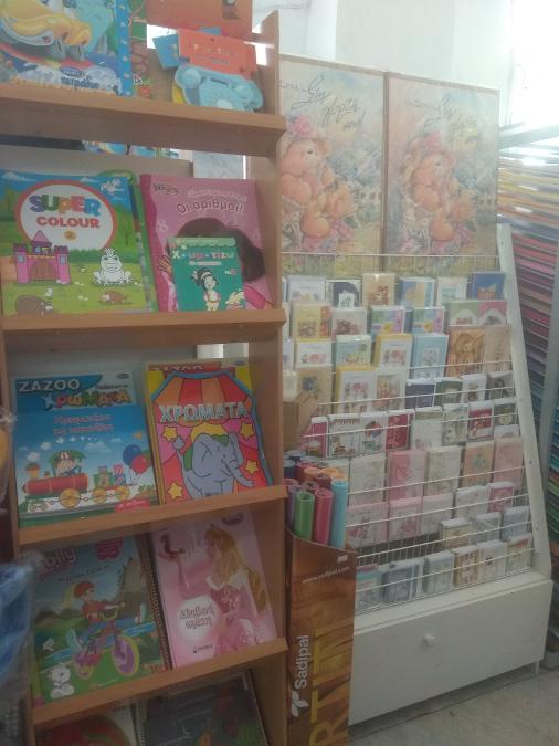Παιδικά βιβλία, Ευχετήριες κάρτες Χαϊδάρι